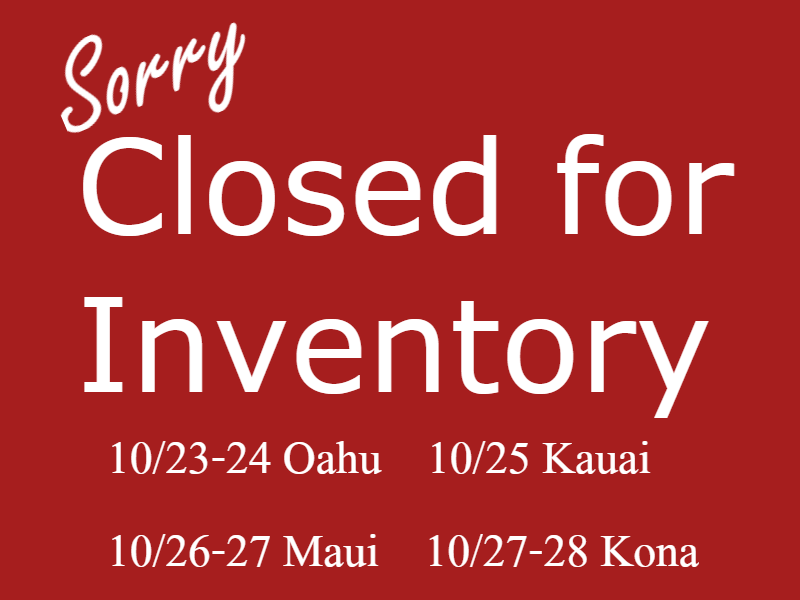 closed-for-inventory.png